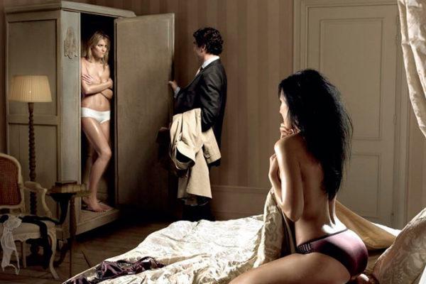 ¿Buscas una infidelidad?