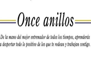 Once anillos